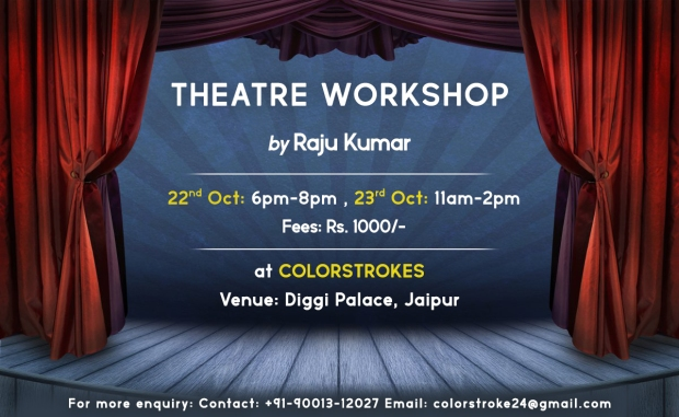workshop-theatre